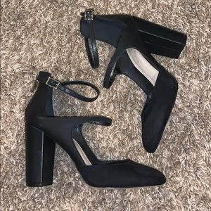 NEW - BCBG Leissa Black Block Heels Pumps